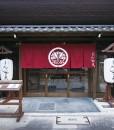 shibikama_003